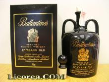 Ballantine's 17 Year Reserve Ceramic Decanter