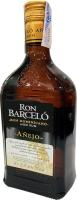 Barcelo Añejo (Dominican Republic)
