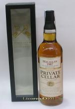 Macallan Private Cellar 1987 21 Year Reserve (Highland)