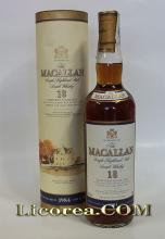 Macallan 1984 Reserve 18 Years