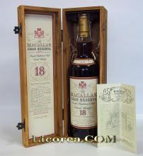 Macallan 1979 Gran Reserva 18 Years