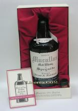 Macallan 1841 Replica (Highland)