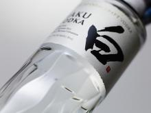 Haku Vodka 1 Liter