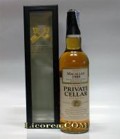 Macallan Private Cellar 1989 20 Year Reserve (Highland)