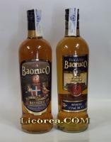 Baoruco 12 Years + Baoruco 5 Years for Free (Dominican Republic)