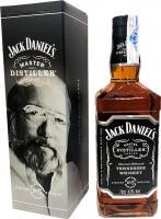 Jack Daniel's Master Distiller Series N5
