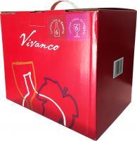 Vivanco Reserva 2011  6 Bottles + 6 Glasses