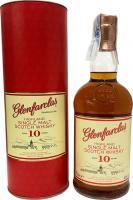 Glenfarclas 10 Year Reserve (Speyside)