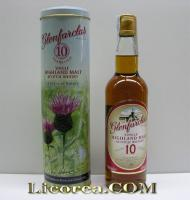 Glenfarclas Reserva 10 años (Speyside)
