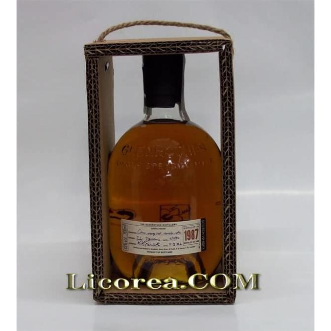 The Glenrothes 1987 (Speyside)